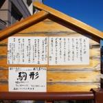 厩橋(うまやばし) 屋形船