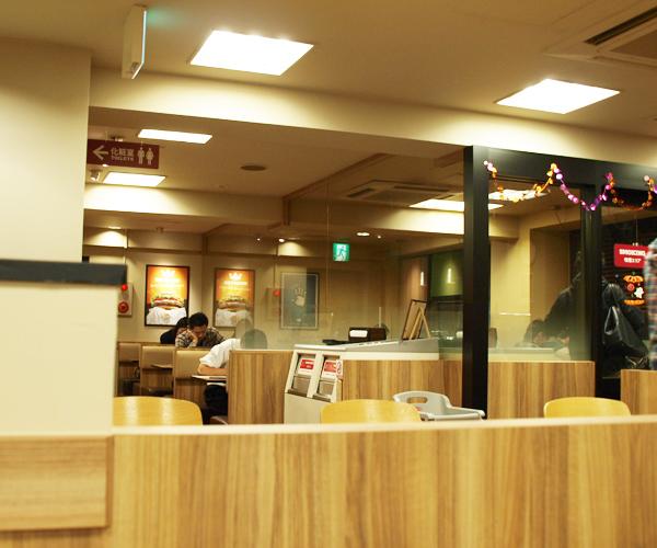 バーガーキング錦糸町店