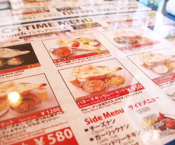 アジアンミントカフェ