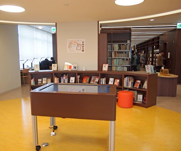 ひきふね図書館