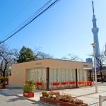 隅田公園休憩所