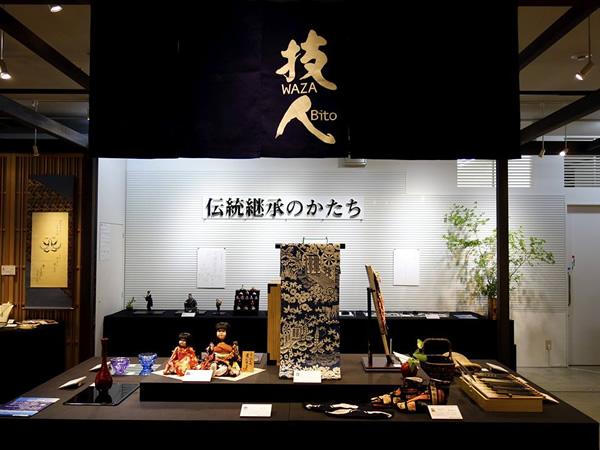 墨田区伝統工芸保存会作品展