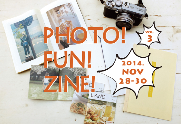 PHOTO! FUN! ZINE! vol.3